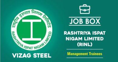Vizag Steel Recruitment through GATE 2019